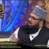 Mukhtar - E-kul Aur Ikhtirat - E-Mustafa(Sallalahoalhewasallam)