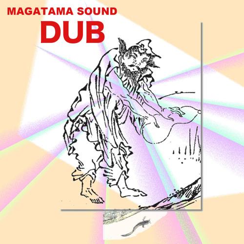 04 Voice of Dub