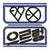 XOXO - EXO (Korea ver)