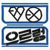 XOXO ( Kisses & Hugs ) - EXO XOXO Repackage Album