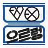 [Audio] EXO - Lucky (Korean ver.)