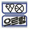 EXO 으르렁 Growl The 1st Album XOXO (Repackage)
