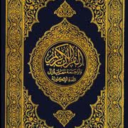 Abdullah awadh Surah Ala by agha aamir   Agha Aamir   Free