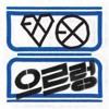 XOXO (Kisses & Hugs)- EXO M
