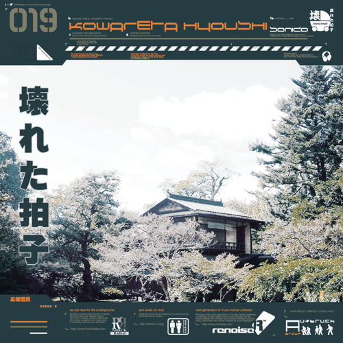 Kowareta Hyoushi - Ausrotten