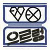 EXO-M - XOXO (Chinese Version)