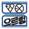 EXO K - XOXO (Kisses & Hugs)