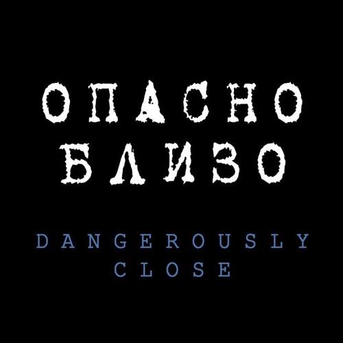 Divorce(Dangerously Close OST)