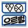 EXO Lucky ( korean ver )