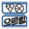 [Audio] EXO - Growl (Korea ver.)