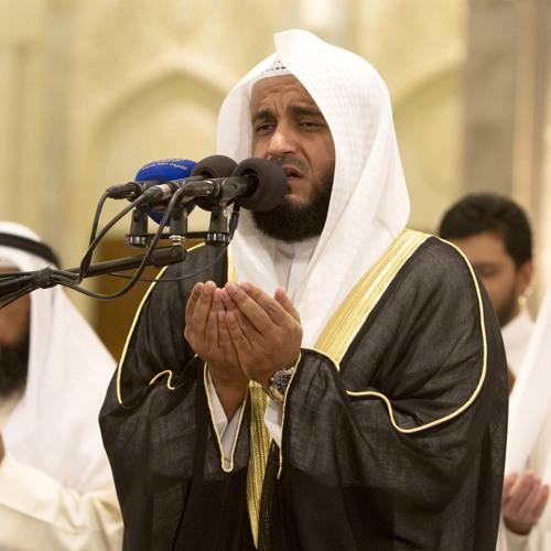 Doaa' Night 27 |مشاري العفاسي دعاء ليلة 27 رمضان 1434هـ