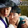 Found you - 찾았다 (Sungkyunkwan Scandal OST)