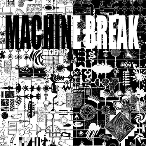 Machine Break