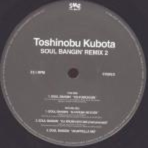 Toshinobu Kubota- Soul Bangin' (DJ Krush 80's Mix Instrumental)