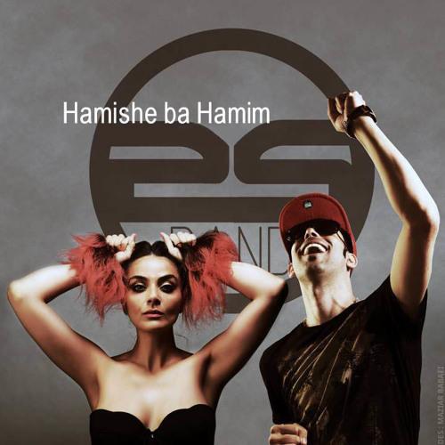 25Band - Hamishe Ba Hamim