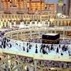 Ayatul Kursi - Sheikh Sudais - 28 Ramadan, Maghrib Salaah at Al-Masjid Al-Haram المسجد الحرام