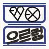 EXO - Lucky