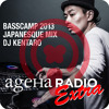 ageHa radio extra special guest mix by DJ KENTARO