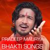 Shiv Ruth Gaye BOL BAM(Original) Singer Pradeep Maurya 9793849007