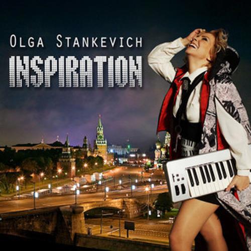 Inspiration (Justin Fry Radio Edit)
