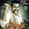 Singam Dance Song Dj Remix By Sathish Rddi