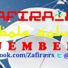 Usrah Al-Firdaus - Takbir Hari Raya