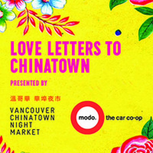 Love Letters to Chinatown | Episode 4