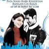 Pata Nahi Rabb - Feroz Khan - www.punjabirangmanch.com