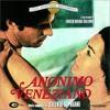Anonimo veneziano-Fausto Papetti -  امبراطورية م