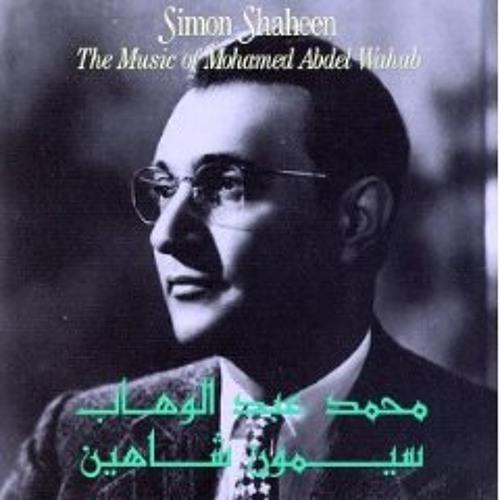 Simon Shaheen - Hanil Widd (Mohamed Abd Elwahab Music)