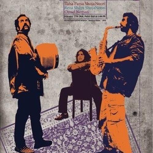 Dang Show - Bezan Berim Behesht(BulletProof Music Title)