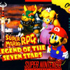 Super Mario RPG - Forest Maze | Metal cover [2nd mix]