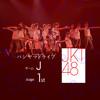 JKT48 - Kiss Shite Son Shichatta