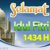 Minal Aidin Wal Faizin O:)