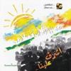 Emad K A Iskander - 07- الظلمة لا تظلم Chords