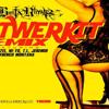 Busta Vybz Kartel NeYo Jeremih French Montana twerk it remix