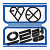 EXO-M – Growl (EXO-M Ver.)