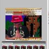 DJ Illegal Download - LUV Hz