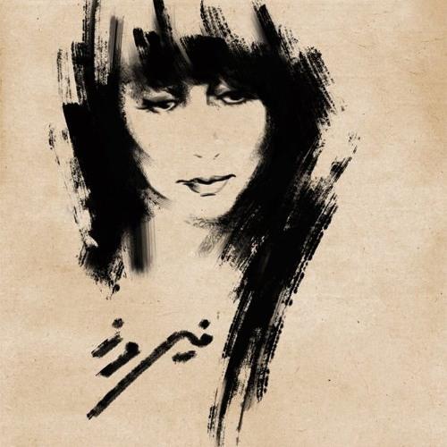 Fairouz - فيروز - خايف أقول اللي في قلبي