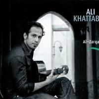 Ali Khattab - Oli Umm Kulthum Artwork