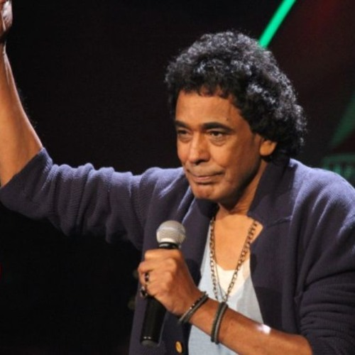 اغنية محمد منير - حارة السقايين   النسخة الاصلية   2012 - YouTube