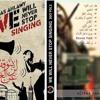 Download 06 - ألتراس أهلاوي - جنة الخالدين Mp3