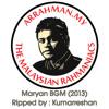 Innum Konja Neram (Vocals) | www.arrahman.my