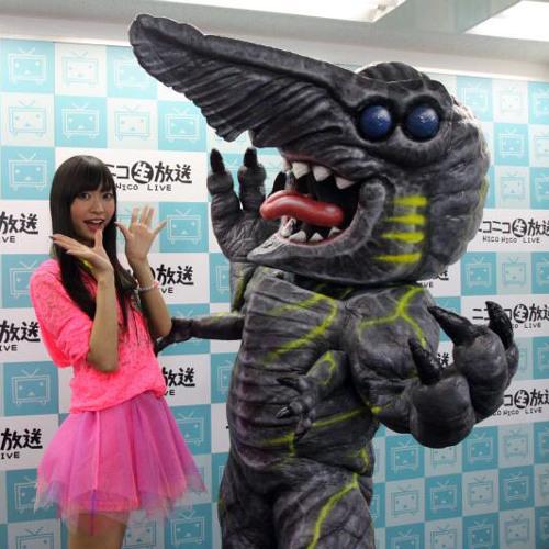 Kaiju Pet – Pacific Rim [Like? Repost!]