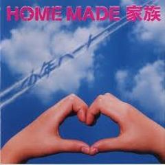 HOME MADE Kazoku - Shounen Heart Spanish Cover
