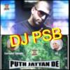 DJ PSB   Surinder Shinda Putt Jattan De   DJ SANJ American Desi 2