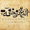 Download Maghna Khana Band - حarf Gr .. مغنى خانة - حرف جرّ Mp3