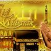 Sidi Mansour Ya Baba - ''SpecIal Eid'' (Musica Arabe)