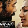 Mariyan in Love - Innum Konja Neram