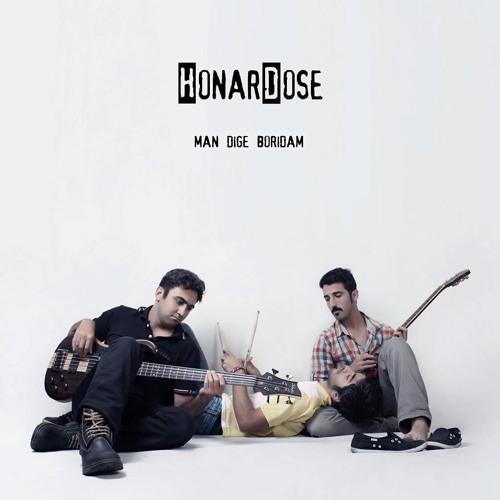 Honardose - Man Dige Boridam